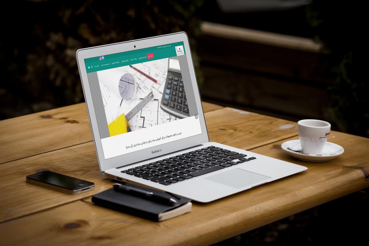 طراحی سایت شرکتی آموزشی متره برآورد imetre   طراحی سایت شرکتی   طراحی سایت آموزشی