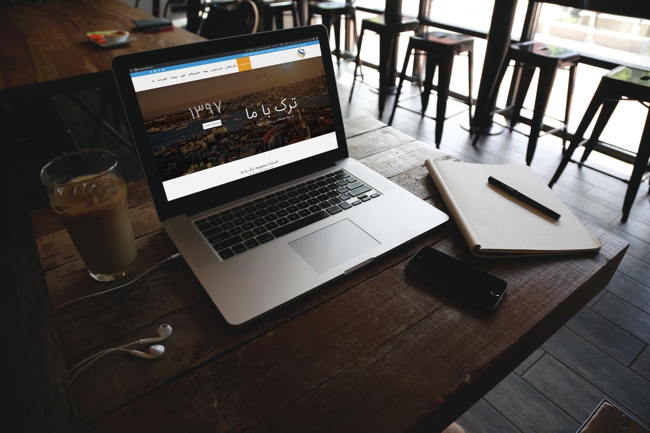 طراحی سایت شرکتی ترک با ما ، طراحی وبسایت شرکتی وردپرس turkbama