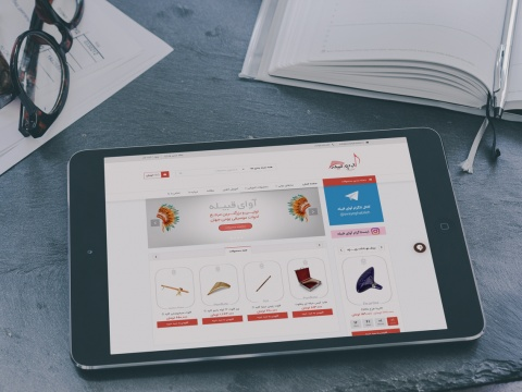 طراحی فروشگاه اینترنتی آوای قبیله Avayeghabileh
