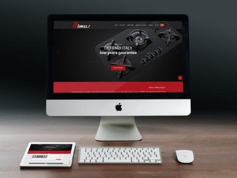 طراحی سایت شرکتی بیمکث Bimax
