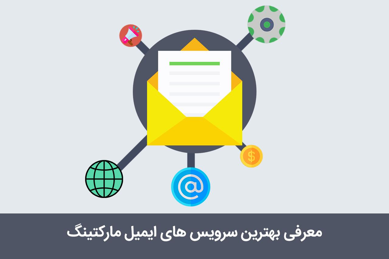 wprdpress-best-email-marketing-services