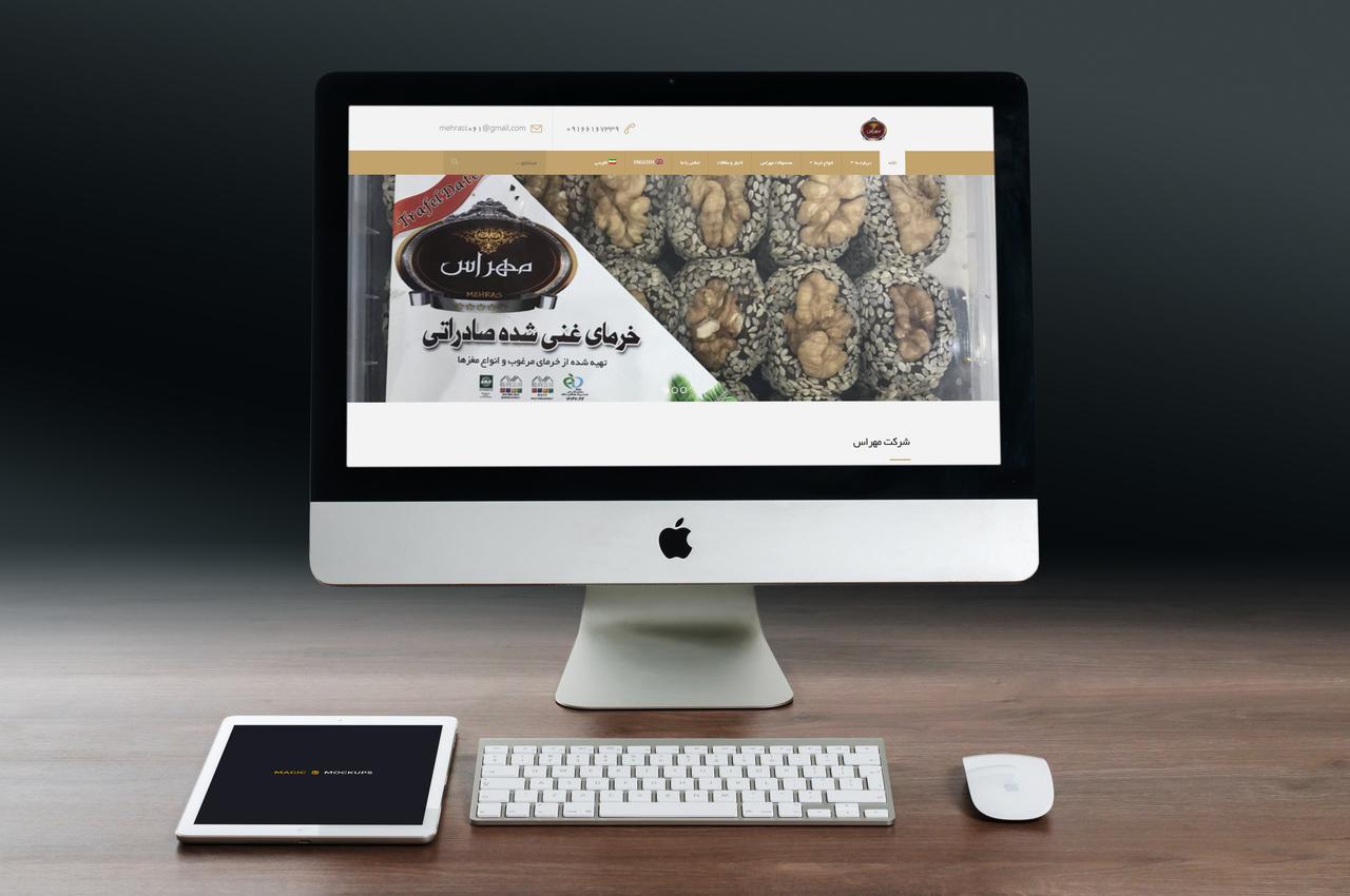 طراحی فروشگاه اینترنتی مهراس Mehrass