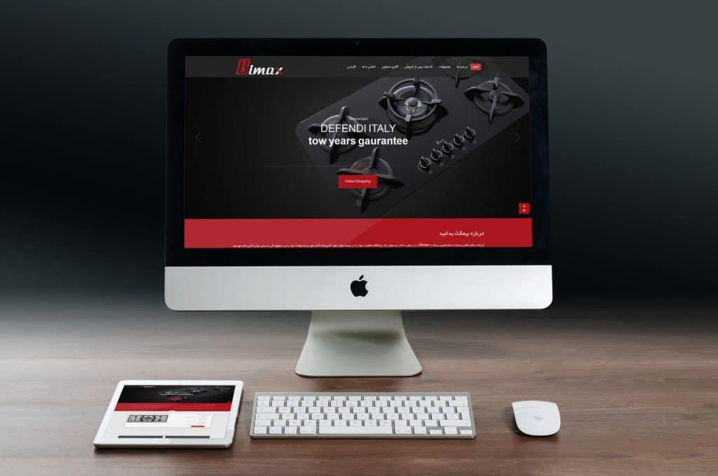 طراحی سایت شرکتی بیمکث Bimax | طراحی سایت شرکتی | طراحی سایت وردپرس