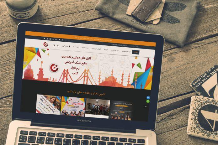 طراحی سایت آموزشی ترک کده Turkcede | طراحی سایت آموزشی | طراحی سایت شخصی | طراحی سایت وردپرس
