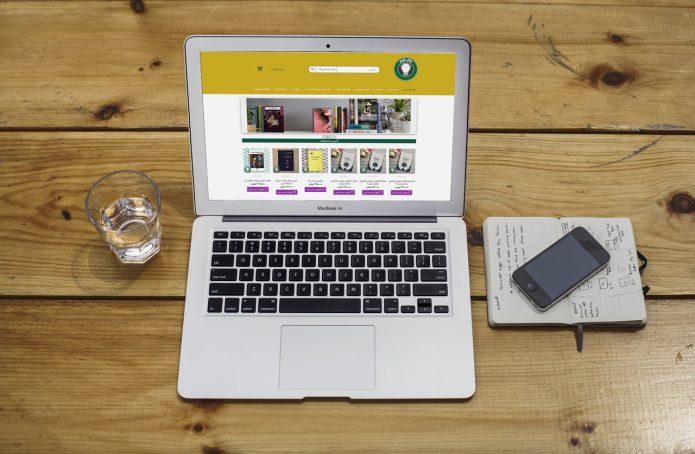 طراحی فروشگاه اینترنتی چهل گیس Chehelgis - طراحی فروشگاه اینترنتی وردپرس