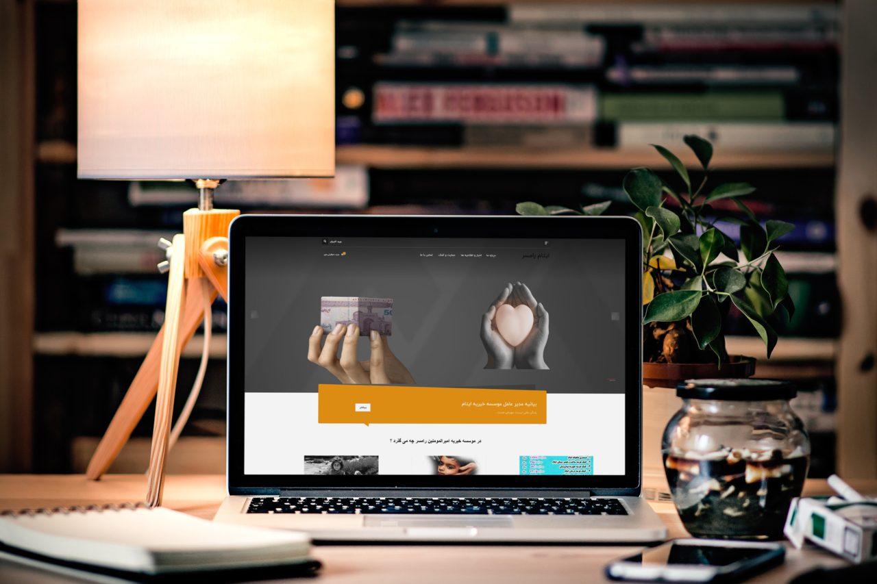 طراحی سایت شرکتی ایتام رامسر acrngo