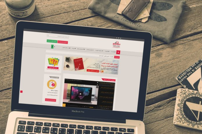 طراحی سایت آموزشی حسابنوhesabno