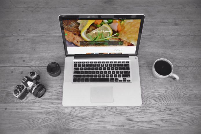 طراحی سایت آموزشی سفره ایرانی sofreirani