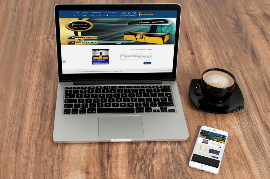 طراحی سایت شرکتی گروه صنعتی مجیکم magicam