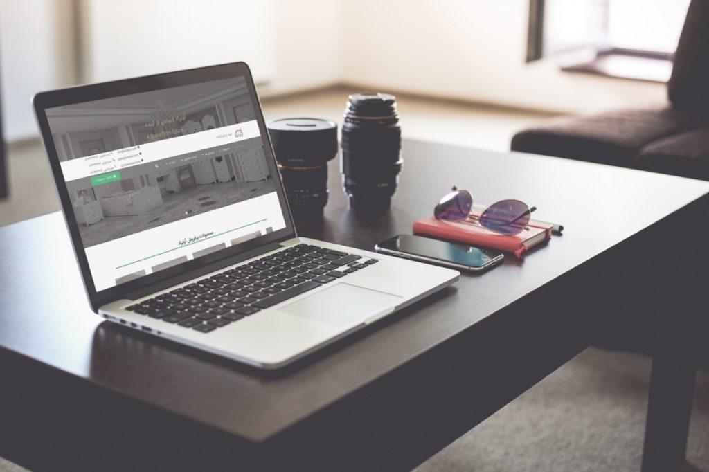 طراحی سایت شرکتی آویراد avirad